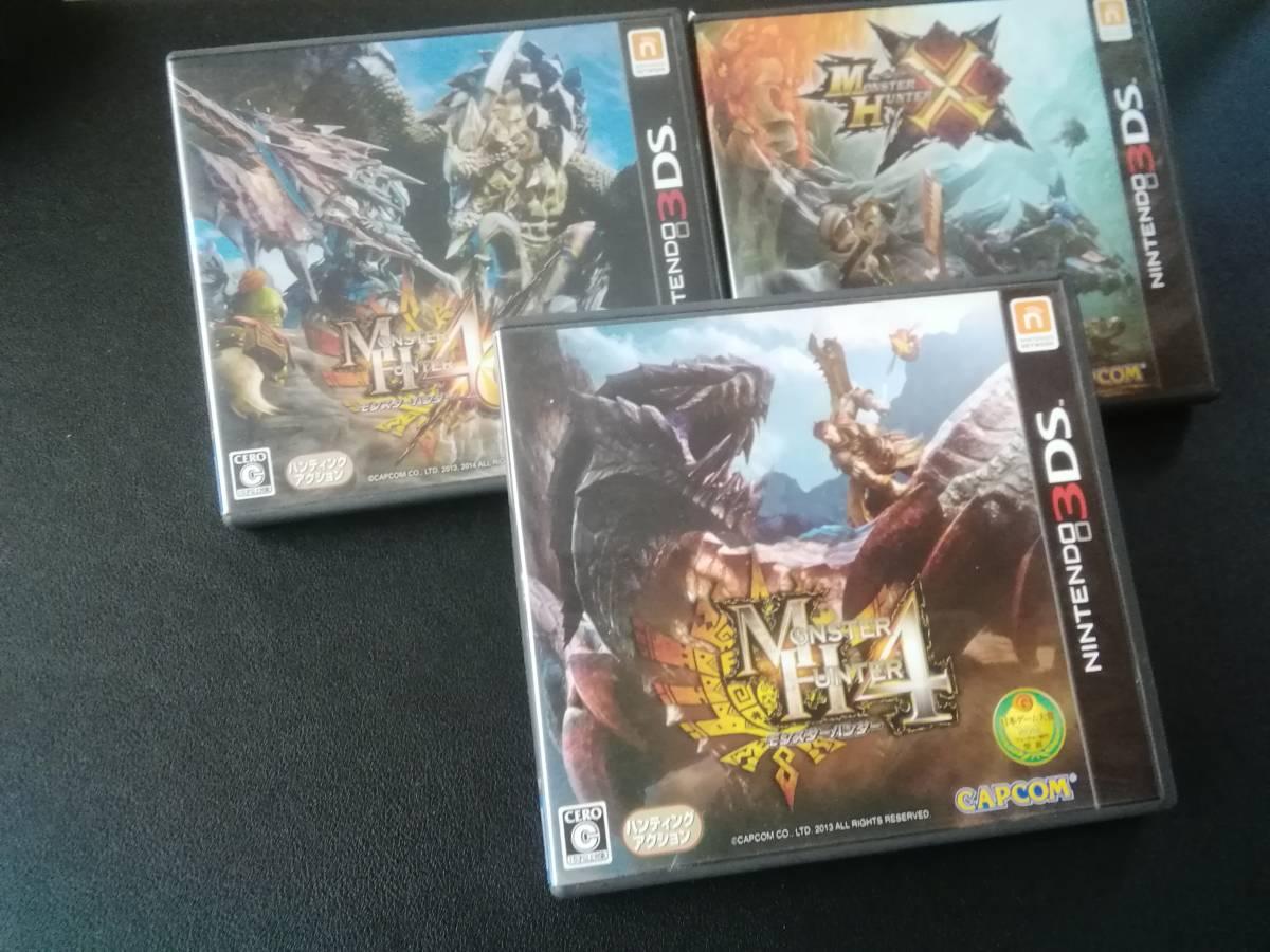 任天堂3DSLL本体ゲーム(MH4、ダンボール戦機など)&勉強ソフト_画像7