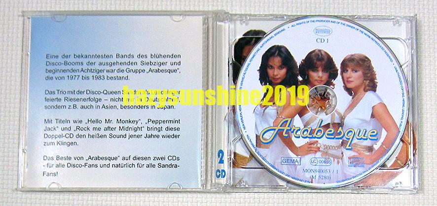 アラベスク THE BEST OF ARABESQUE VOL.1 2枚組 CD ディスコ DISCO ハロー・ミスター・モンキー_画像3