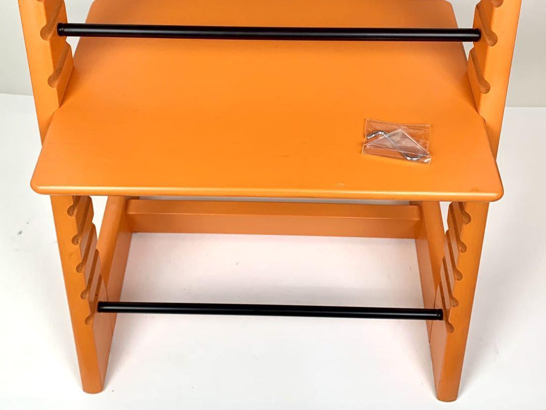 ストッケ トリップトラップ S/N4から オレンジ ベビーチェア ハイチェア_画像7