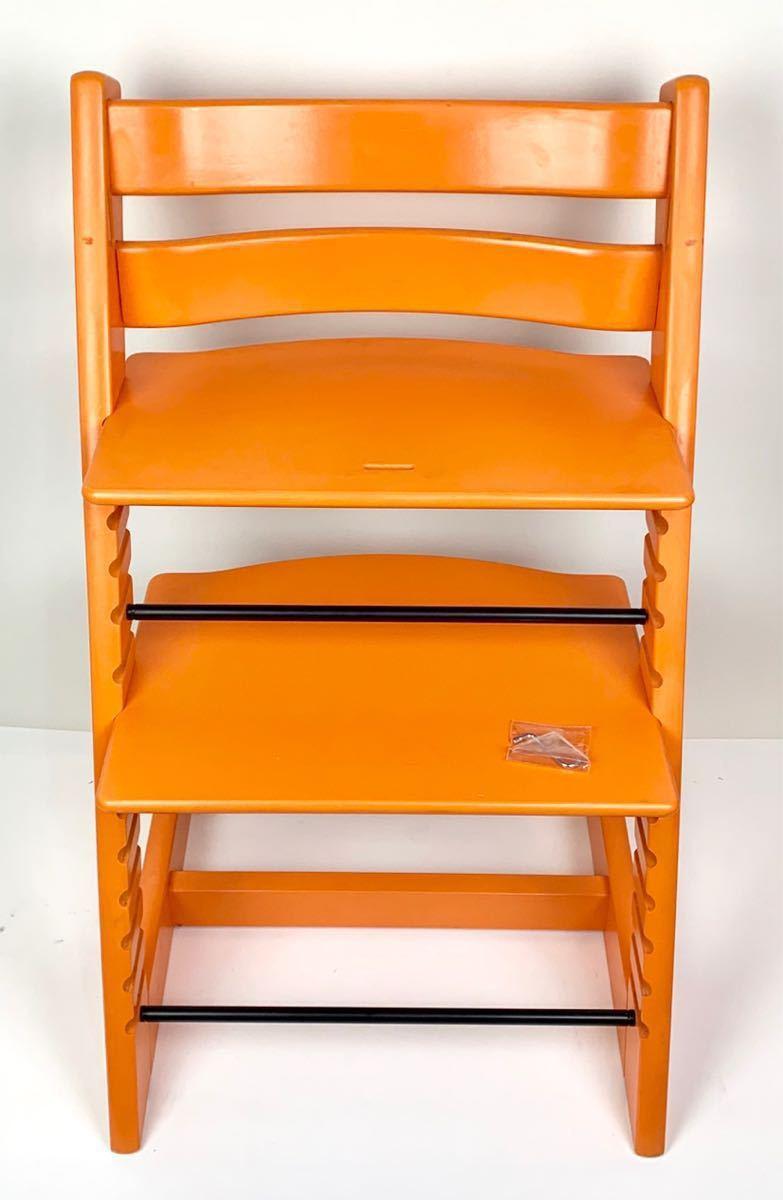 ストッケ トリップトラップ S/N4から オレンジ ベビーチェア ハイチェア