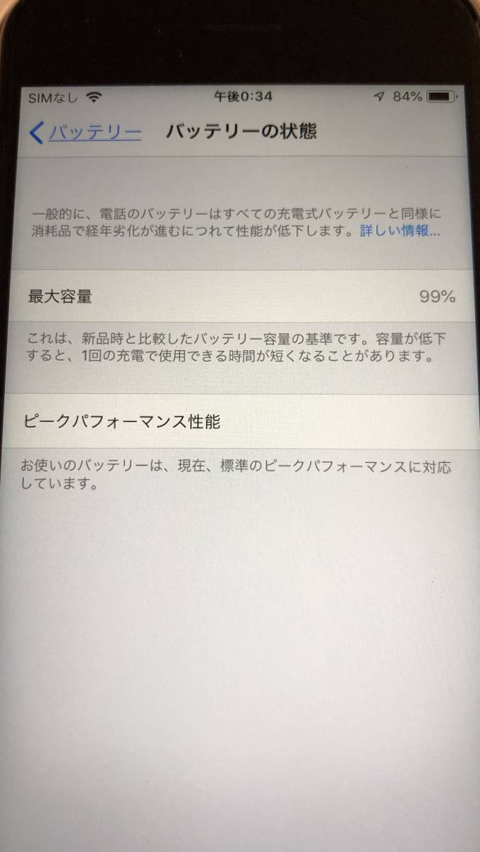 docomo版 iPhone6s グレー 64GB_画像4