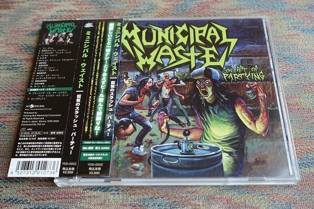 Municipal Waste / 狂気のスラッシュ・パーティー ボーナストラック2曲 国内盤帯付き