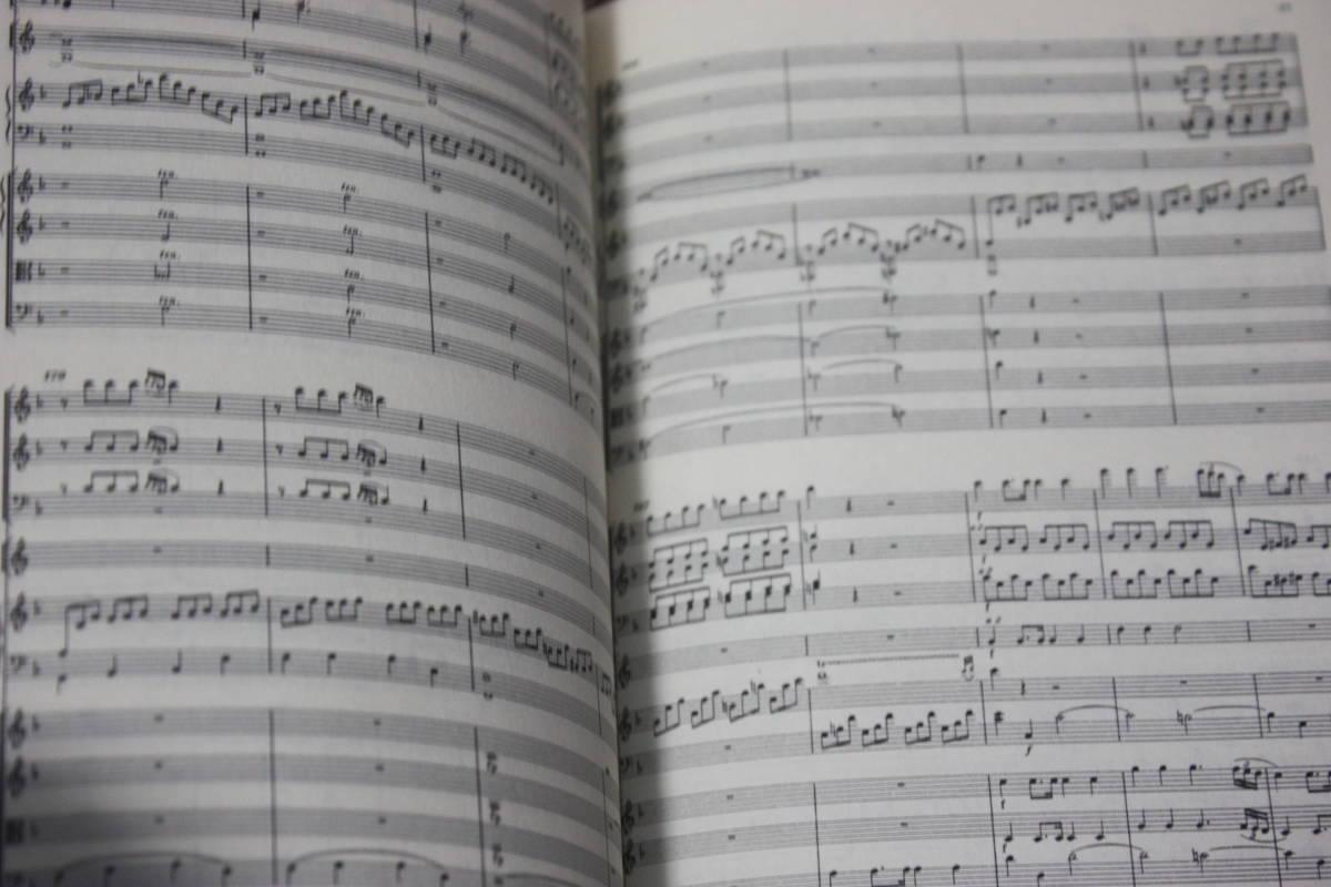 OGT-758 モーツァルト ピアノ協奏曲第19番ヘ長調KV 459 (Barenreiter miniature scores)/エーヴァ・バドゥーラ=スコダ楽譜ミニチュアスコア_画像3