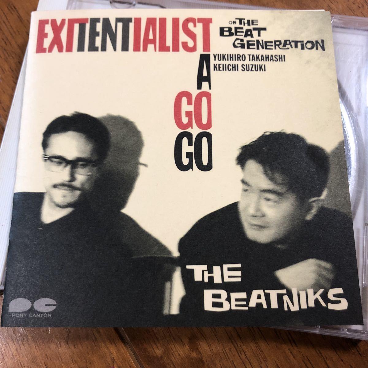 THE BEATNIKS ザ・ビートニクス(高橋幸宏/鈴木慶一)  EXITENTIALIST A GO GO  ビートで行こう_画像1