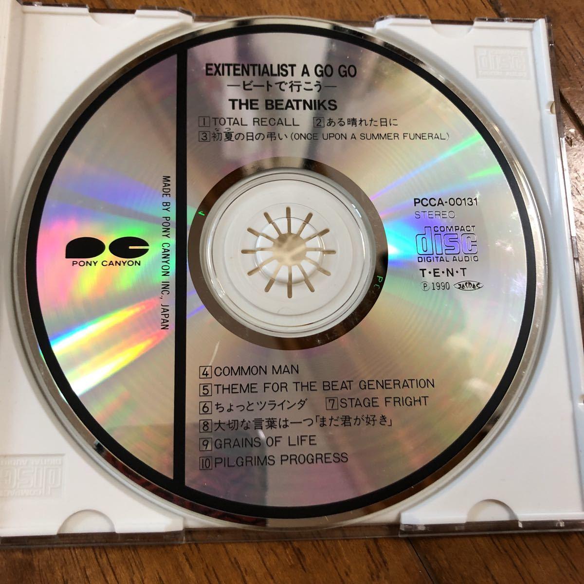 THE BEATNIKS ザ・ビートニクス(高橋幸宏/鈴木慶一)  EXITENTIALIST A GO GO  ビートで行こう_画像2