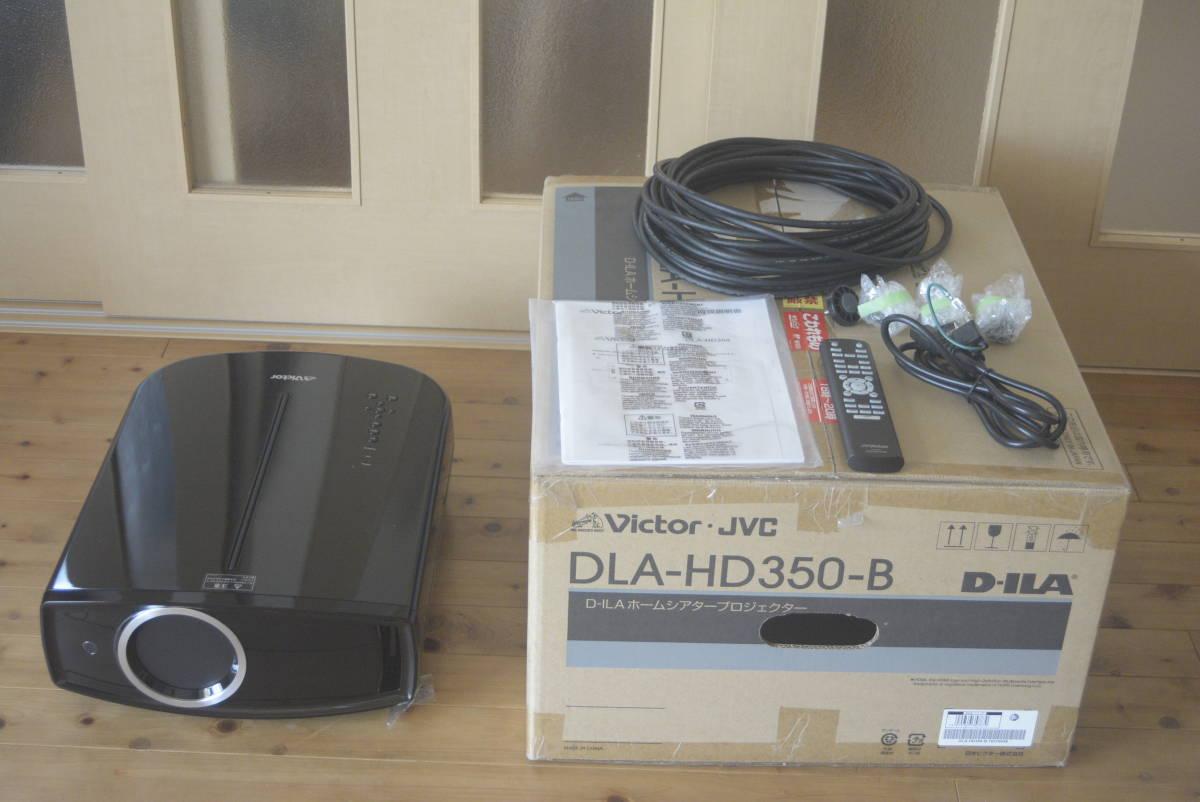 プロジェクター ビクターDLA-HD350-B