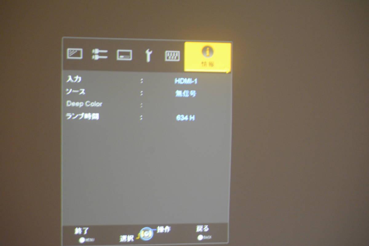 プロジェクター ビクターDLA-HD350-B_画像6