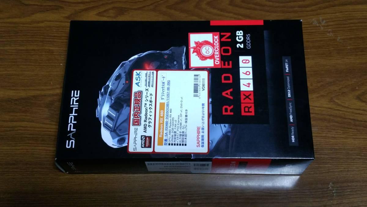 ★☆Sapphire RADEON RX 460 2G GDDR5 PCI-E HDMI / DVI-D / DP OC VD6111 SA-RX460-2GD5OC001 USED 完動品☆★_画像2