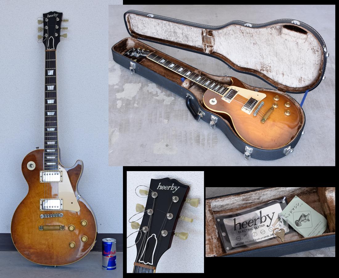 heerby レスポール エレキギター 売り切り品