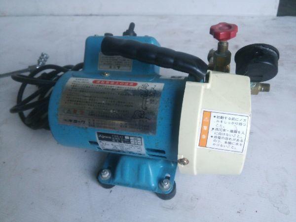 キョーワ KY-20A 電動水圧テストポンプ 管工事・水道工事 動作良好_画像3
