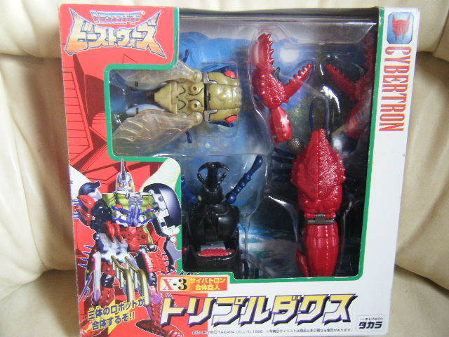 1円~トランスフォーマー ビーストウォーズ X-3 サイバトロン合体巨人 トリプルダクス タカラ 美品