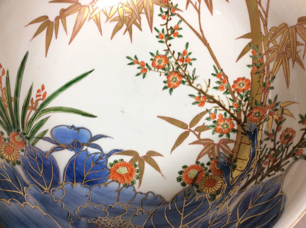 QM1430 古伊万里 色絵 金彩 手書き 竹と花尽くし 鉢 /裏に角富印あり 直径約27㎝_画像4