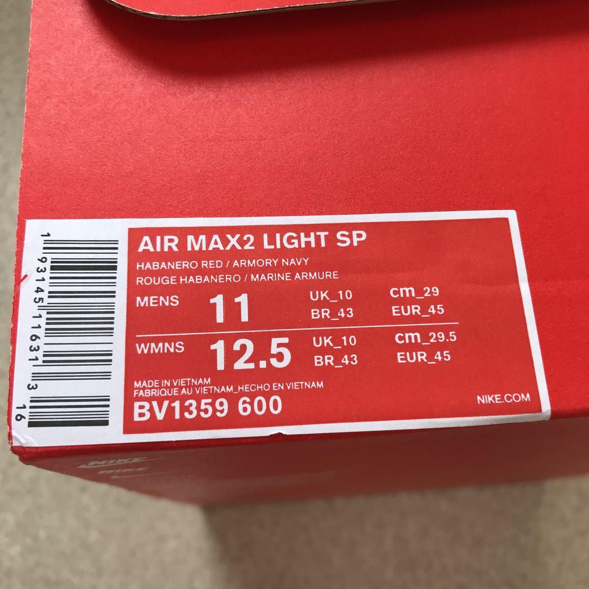 AIR MAX2 LIGHT SP 29センチ_画像8