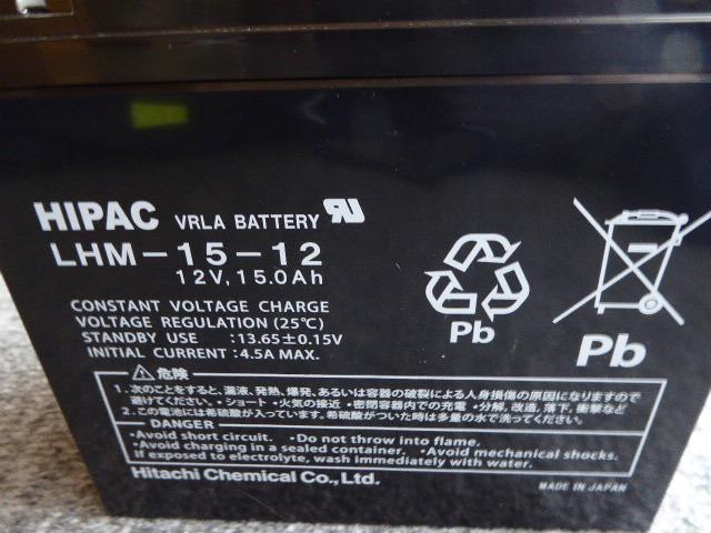 日本製 12V 15Ah×2個セット 密閉シールド型バッテリー 電圧良 フカセ他電動リールに_画像2