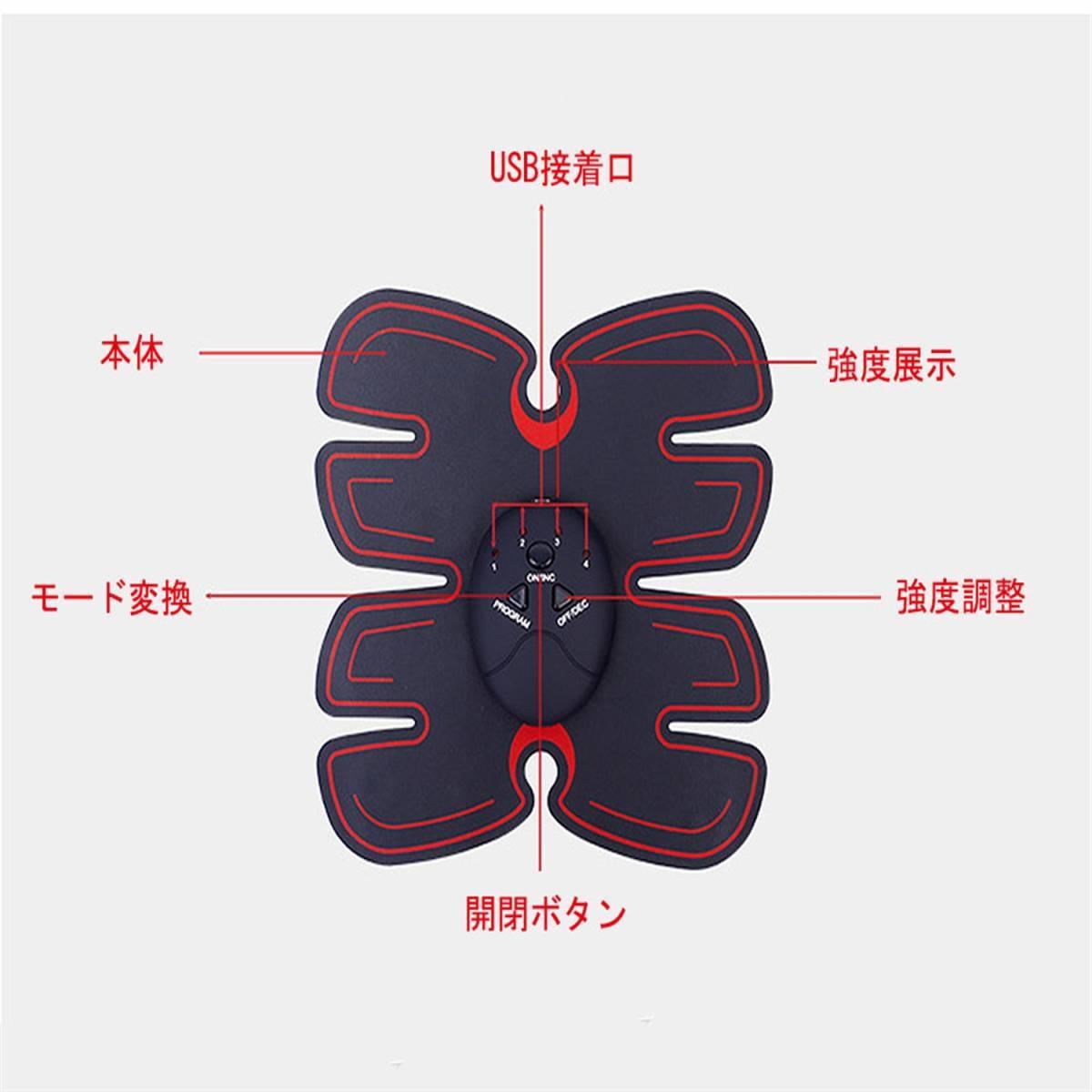 EMS 腹筋ベルト 腹筋マシーン 腹筋パッド 太もも 腕筋 筋トレ器具 ダイエット USB充電式 マッサージ エクササイズ 男女兼用_画像2