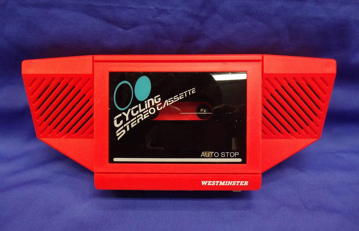 ◆即決 サイクリングステレオカセット 赤 新品 未使用 ヤマザキ 中華まん 懸賞品 1990 箱付 レッド 自転車用