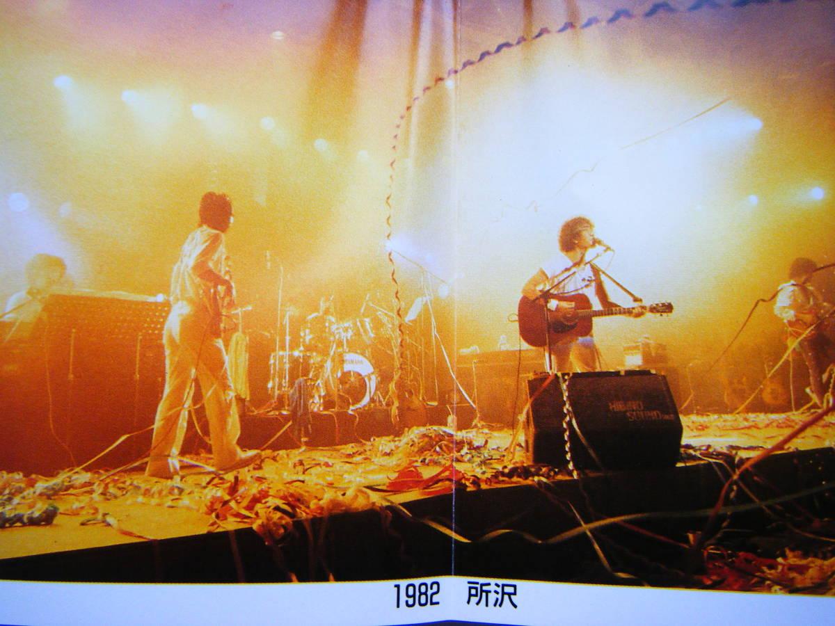 即決 アルフィーの古い中古VHSビデオ2本「ヒストリー1982~1985」「3DAYS 1985.8.27/28/29 YOKOHAMA STADIUM」詳細・曲目は写真5~9を参照_画像7
