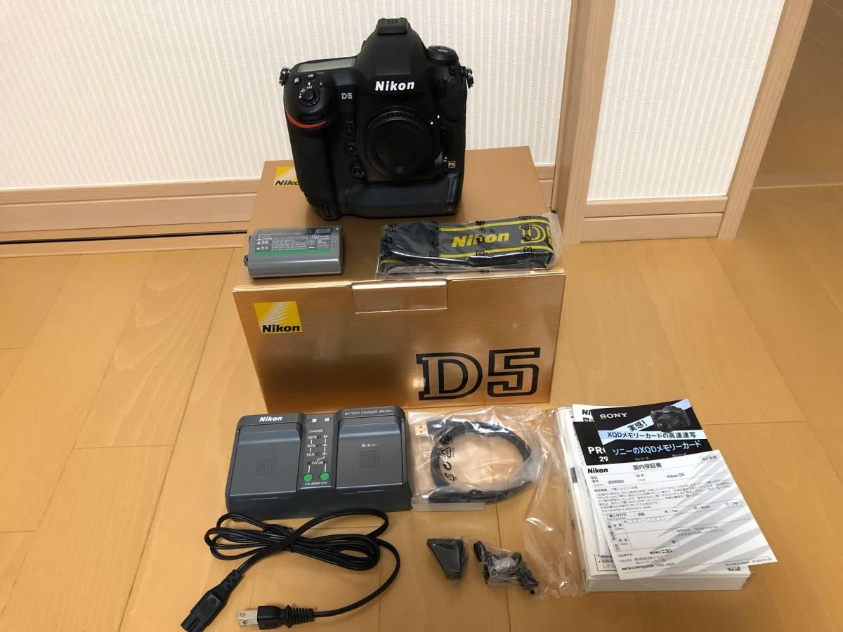Nikon D5 美品 ¥1~ 最落無し拍卖