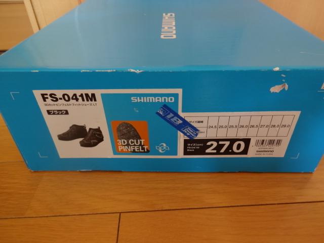 シマノ製 3Dカットピンフェルトフィットシューズ(27.0cm)磯靴_画像6