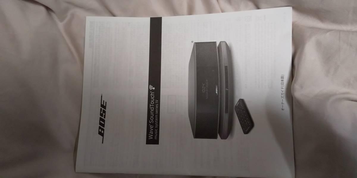 CD・ラジオ・Bluetooth・ホームWi-Fi対応オーディオ Bose Wave SoundTouch music system IV ボーズ_画像3