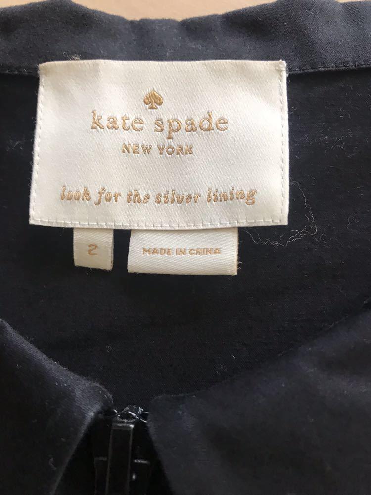 ケイトスペード kate spade 襟付き ノースリーブ ワンピース フレア 黒 2_画像4