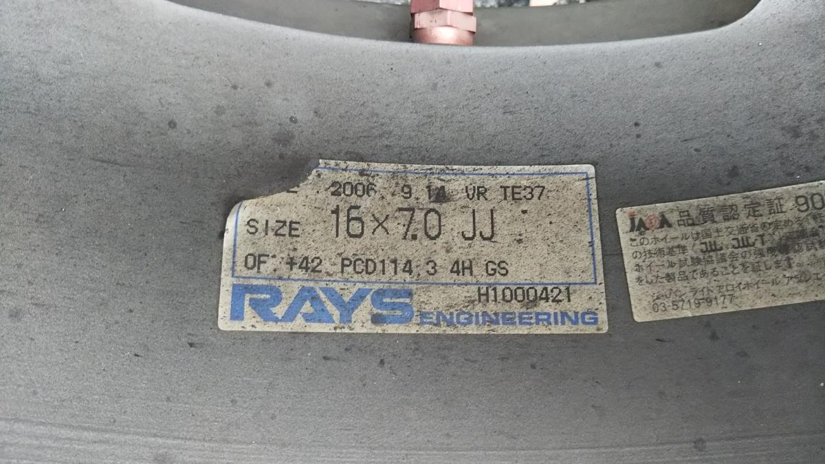 鍛造RAYSレイズVOLKボルクTE37インテグラDC2コルトラリーアートDB8ランエボ7Jアコード ランエボ 希少 CE28、RE30、CP-035、SE37同等 廃盤_画像4