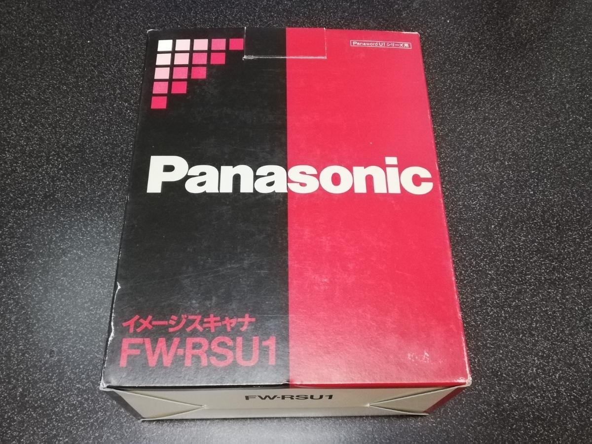■即決■Panasonic パナワードU1シリーズ用イメージスキャナ「FW-RSU1」■_画像1