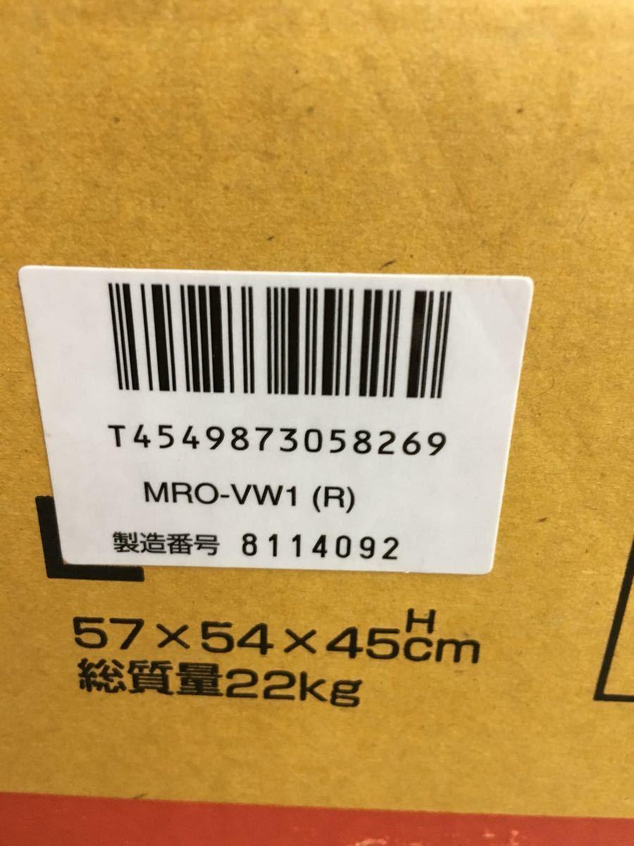 未使用品 HITACHIオーブンレンジ ヘルシーシェフ MRO-VW1R YA-F527_画像5