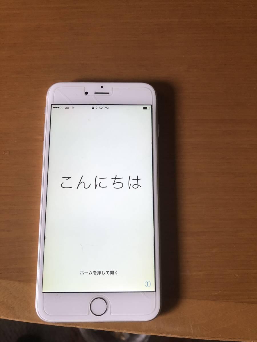 iPhone 6 Plus 16GB au 送料込み