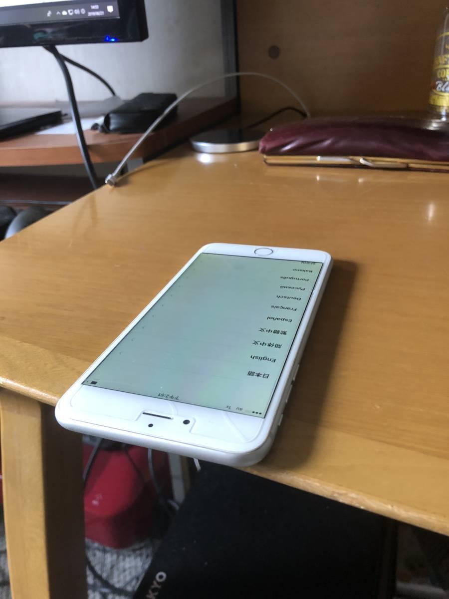 iPhone 6 Plus 16GB au 送料込み_画像3