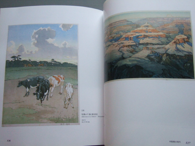 図録「吉田博 展-清新と叙情」初の大回顧展観 水彩 油彩 木版画_画像3