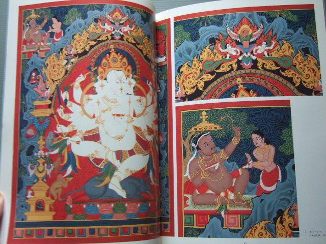 チベット仏画 曼荼羅 タンカ 図録「ネパールの神々展-I・カルマチャリャ作品」_画像7