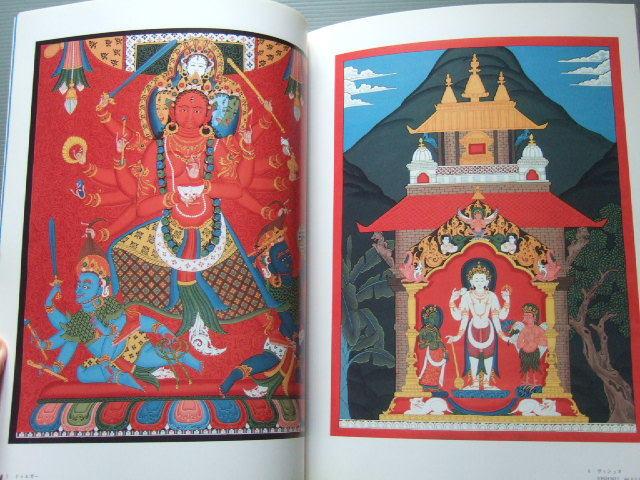 チベット仏画 曼荼羅 タンカ 図録「ネパールの神々展-I・カルマチャリャ作品」_画像5
