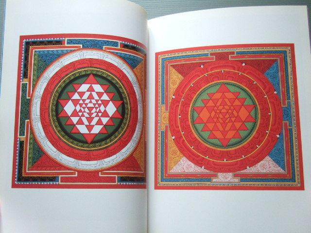 チベット仏画 曼荼羅 タンカ 図録「ネパールの神々展-I・カルマチャリャ作品」_画像6