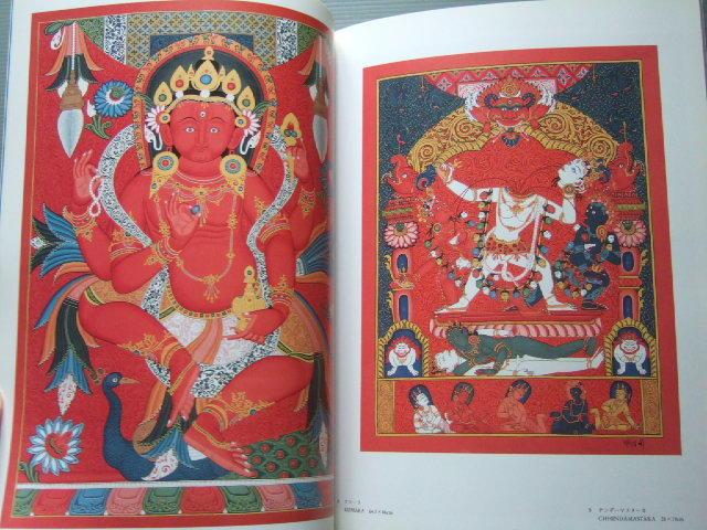 チベット仏画 曼荼羅 タンカ 図録「ネパールの神々展-I・カルマチャリャ作品」_画像8