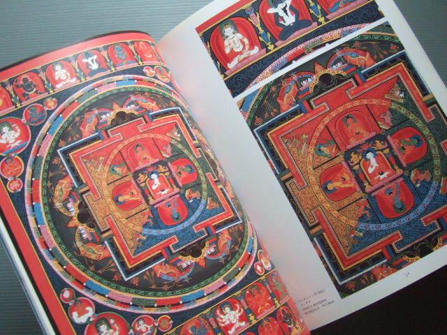 チベット仏画 曼荼羅 タンカ 図録「ネパールの神々展-I・カルマチャリャ作品」_画像10