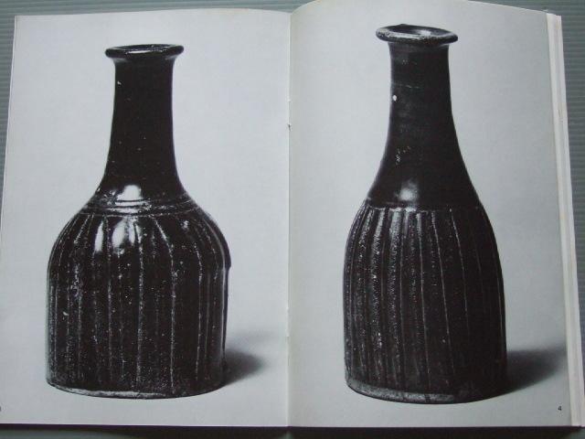 「特集 沖縄の古陶」雑誌民藝 沖縄陶器 ヤムチン _画像4