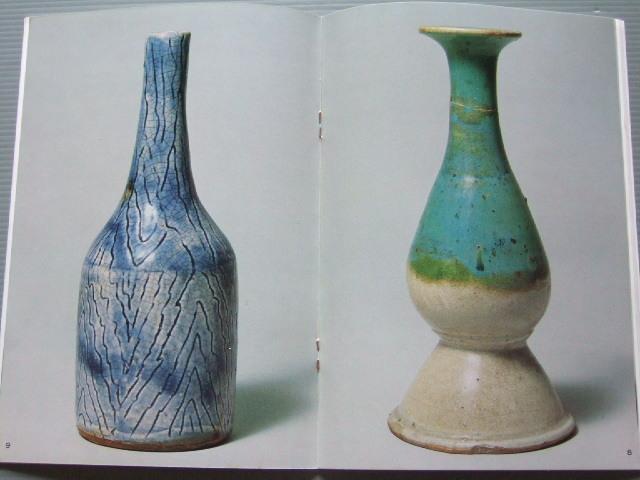 「特集 沖縄の古陶」雑誌民藝 沖縄陶器 ヤムチン _画像6
