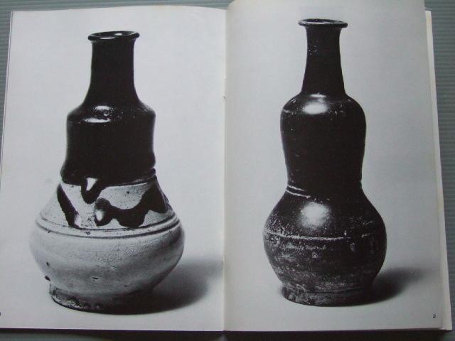 「特集 沖縄の古陶」雑誌民藝 沖縄陶器 ヤムチン _画像3