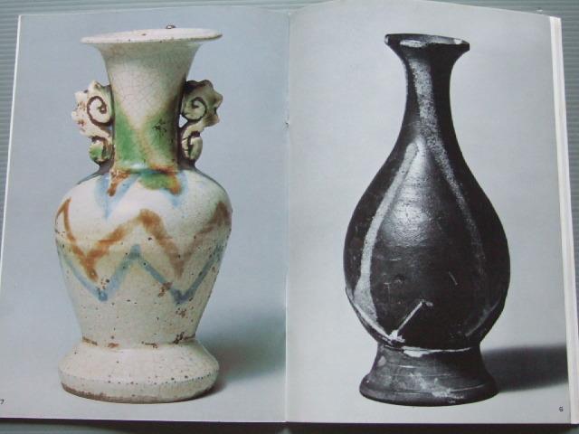 「特集 沖縄の古陶」雑誌民藝 沖縄陶器 ヤムチン _画像5