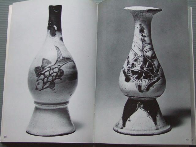 「特集 沖縄の古陶」雑誌民藝 沖縄陶器 ヤムチン _画像7