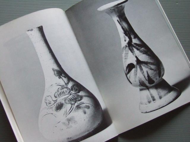 「特集 沖縄の古陶」雑誌民藝 沖縄陶器 ヤムチン _画像8