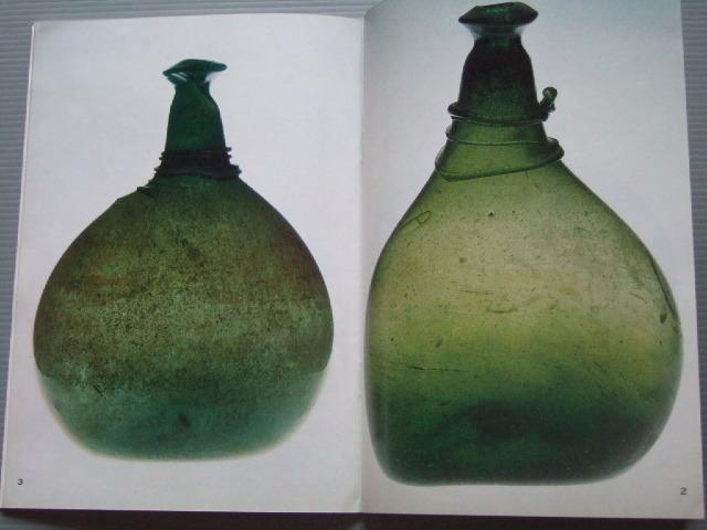 「特集 ペルシアの民芸ガラス」雑誌民藝 _画像3