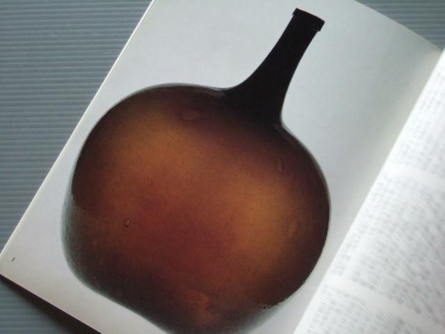 「特集 ペルシアの民芸ガラス」雑誌民藝 _画像2