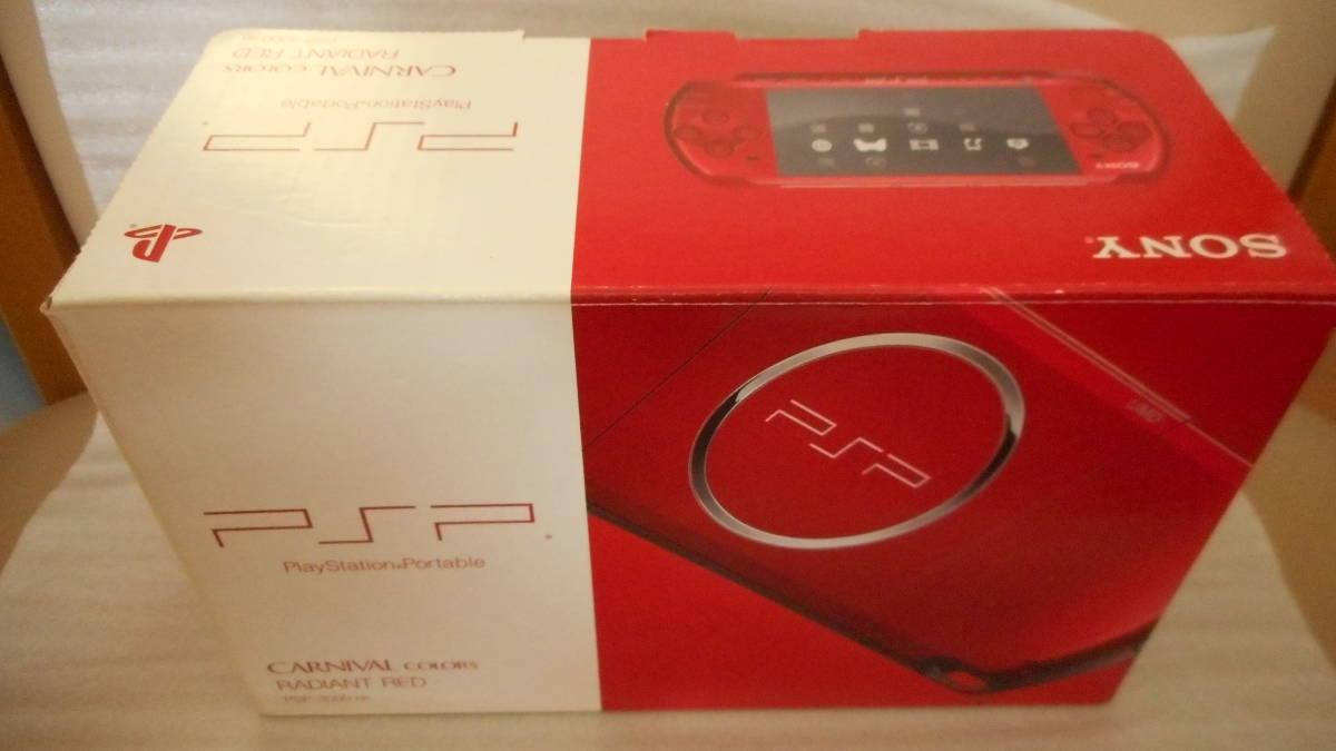 ☆★新品未使用★プレーステーションポータブル PSP-3000RRラディアンレッド_画像4