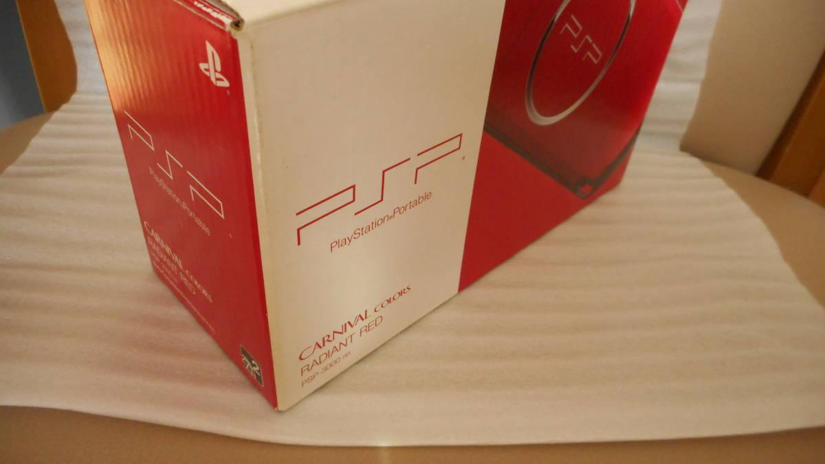 ☆★新品未使用★プレーステーションポータブル PSP-3000RRラディアンレッド_画像6