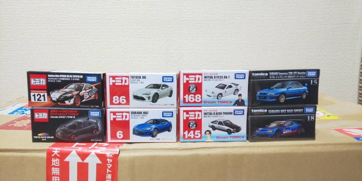 トミカ オートサロン 限定品 86 BRZ インプレッサ FC シビック 8台セット 新品