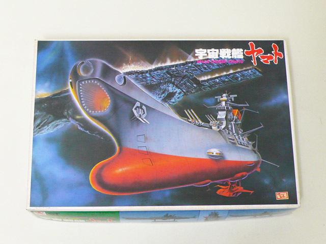 P00023 バンダイ 宇宙戦艦ヤマト 昭和レトロ 模型プラモデル_画像1