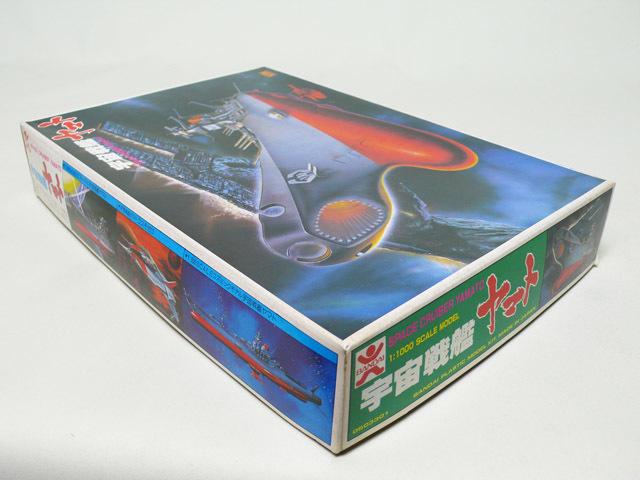 P00023 バンダイ 宇宙戦艦ヤマト 昭和レトロ 模型プラモデル_画像4