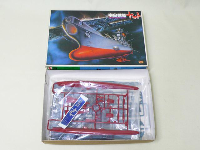 P00023 バンダイ 宇宙戦艦ヤマト 昭和レトロ 模型プラモデル_画像2
